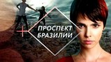 3 предпосылки не пропустить новый сезон шоу Человек-невидимка на ТВ-3