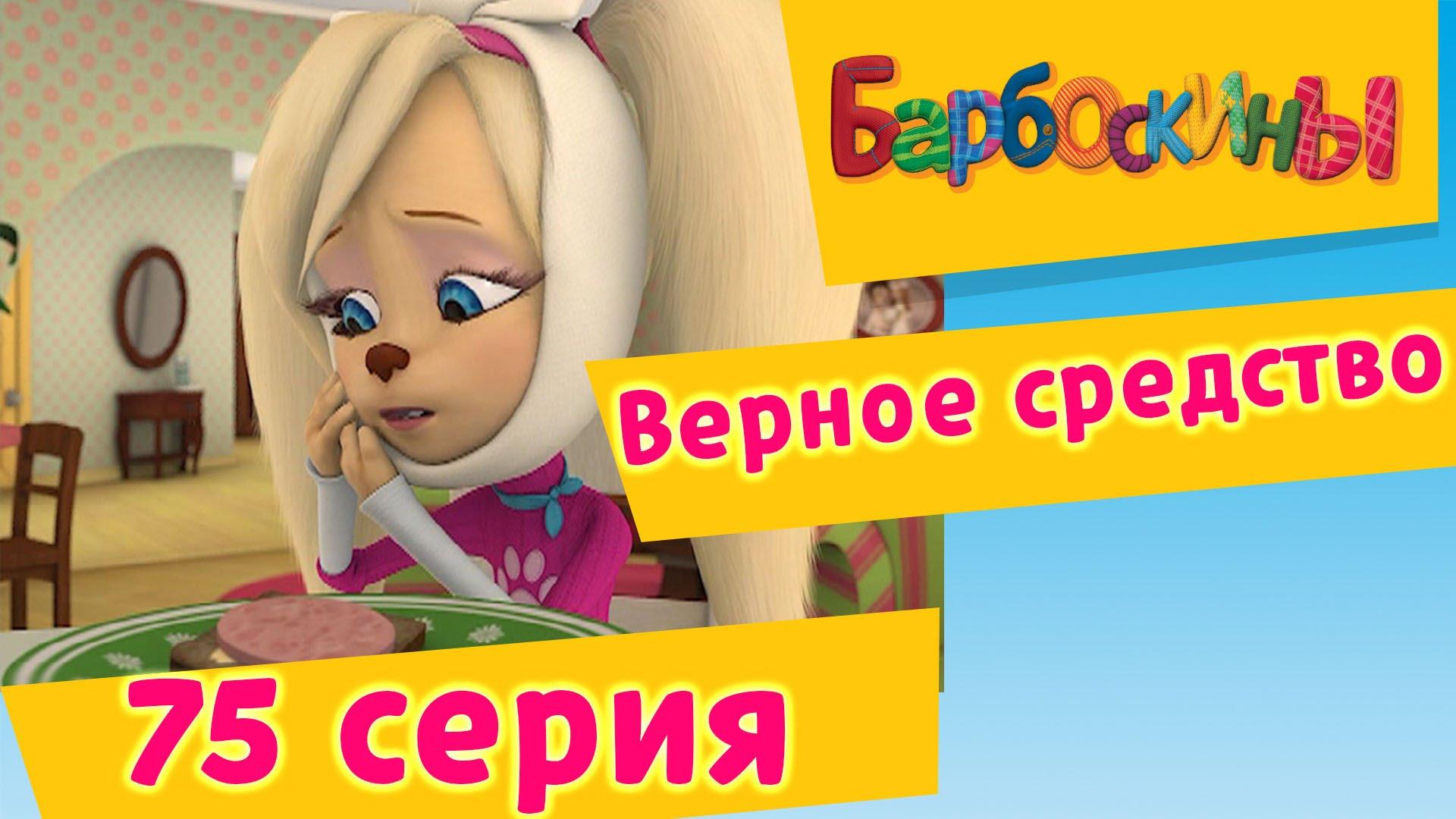 Фразы о русском языке для детей