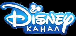 Канал Disney представляет премьеру современной сказки — Наследники!