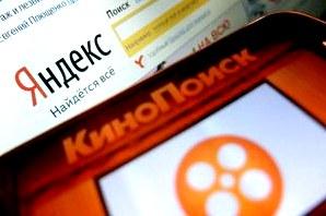 Yandex показывает новый КиноПоиск