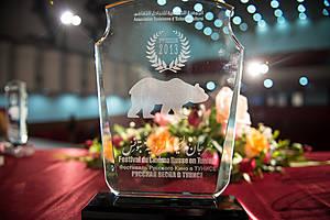Фестиваль русского кино в Тунисе