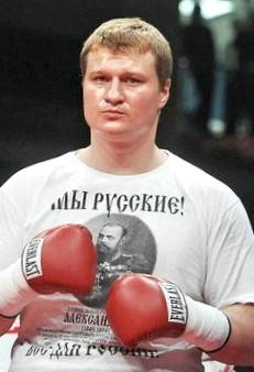 Александр Поветкин, биография, новости, фото - узнай вce!