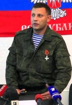 Александр Захарченко, биография, новости, фото - узнай вce!