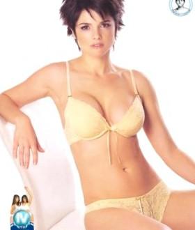 Арасели Гонсалес