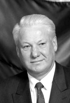 Борис Ельцин, биография, новости, фото - узнай вce!