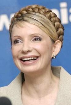 Юлия Тимошенко, биография, новости, фото - узнай вce!