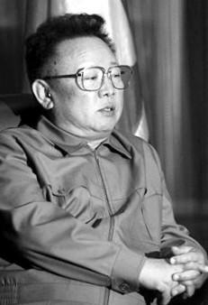 Ким Чен Ир, биография, новости, фото - узнай вce!