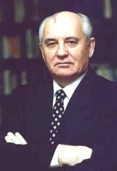 Михаил Горбачев, биография, новости, фото - узнай вce!