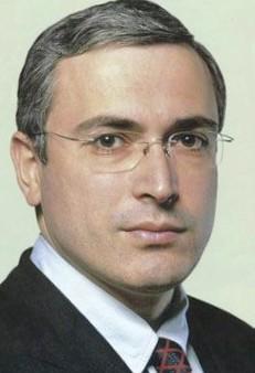 Михаил Ходорковский, биография, новости, фото - узнай вce!