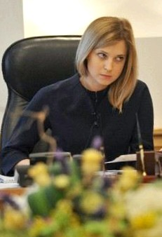 Наталья Поклонская, биография, новости, фото - узнай вce!