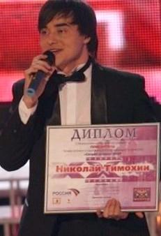 Николай Тимохин, биография, новости, фото - узнай вce!