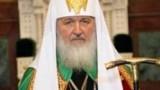 Патриарх Кирилл, биография, новости, фото — узнай вce!