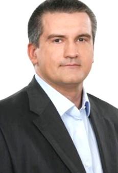 Сергей Аксенов, биография, новости, фото - узнай вce!