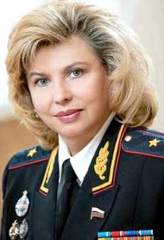 Татьяна Москалькова, биография, новости, фото - узнай вce!