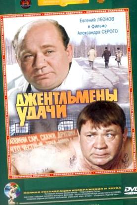 Владимир Гарин